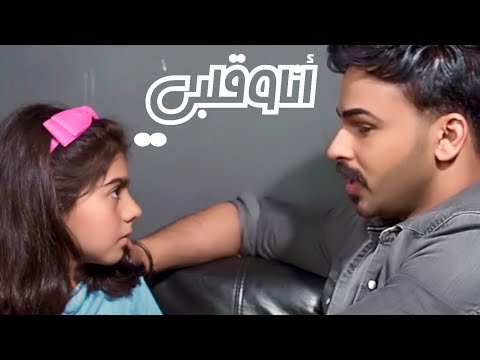 أنا و قلبي  | الموسم 1 الحلقة 10 | سجن |   #يوسف_المحمد  | Me & My Heart | Jail |  S1 E10