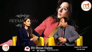 Dil Diyan Galan Interview with Actress Reema Khan
