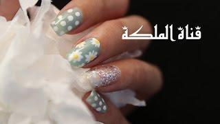 Simple Daisy Flower Nails - simple design    طلاء زهرة الأقحوان - تصميم بسيط