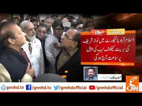 IHC to hear Nawaz Sharif's bail plea today