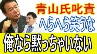 せいこうユースケトーク!【ワイド版】 :AbemaTVにて配信中! せいこう...