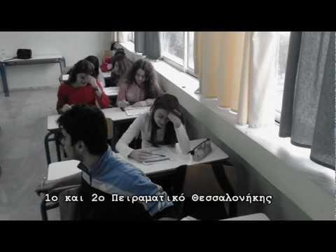 ΒΟΛΤΑ ΜΕ ΠΟΔΗΛΑΤΑ  Π.Σ.Π.Θ. Project 2012