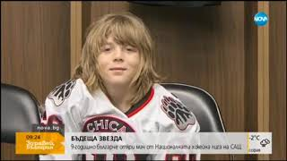 Ivan NovaTV 2018 01 24 Chicago BlackHawks