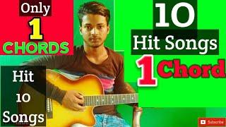 1 Chord 10 Romantic Hit Mashup-Easy Guitar Lesson..By-Mera Guitar Channel(Hindi/Bengali)