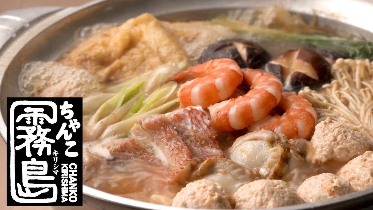 Kirishima-taste sumo stew mixing soy sauce and miso