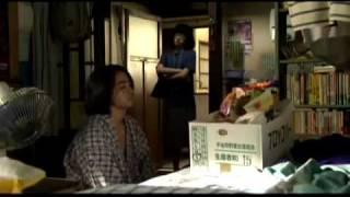 続きはこちら! http://penya.net/ 出演:山田孝之 栗山千明 浜田岳 石...