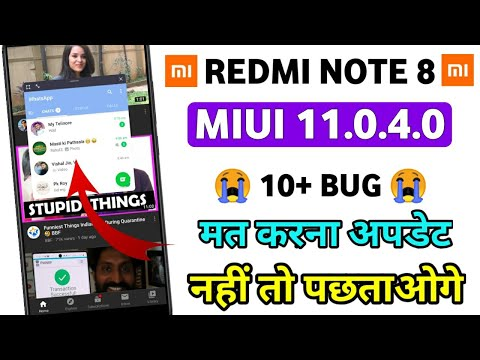 MIUI 11.0.4.0 BUG PROBLEM ON REDMI NOTE 8 | NOTE 8 NEW UPDATE 11.0.4.0 BUG