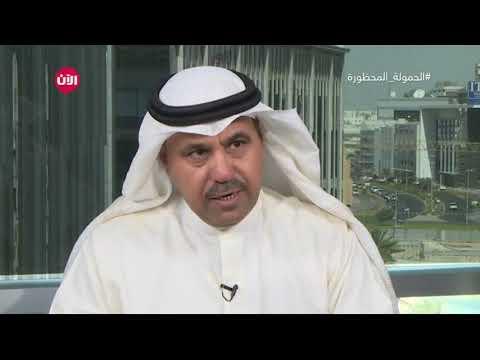 حلقة خاصة عن وثائقي -#الحمولة_المحظورة طريق #الحرس_الثوري الى اليمن-  - نشر قبل 3 ساعة