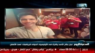 نجل بشار الأسد يشارك فى الأوليمبياد الدولى للرياضيات: لست الأفضل