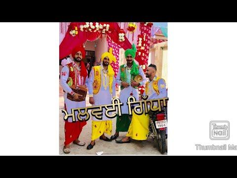 book malwai gidha group  marriage jago contact 9653856619