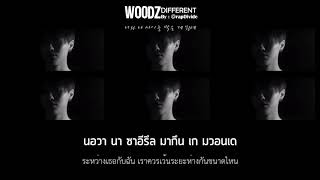 Gambar cover [KARAOKE - THAISUB] WOODZ - DIFERRENT