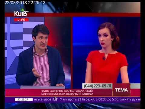 Телеканал Київ: 22.03.18 На часі 22.15
