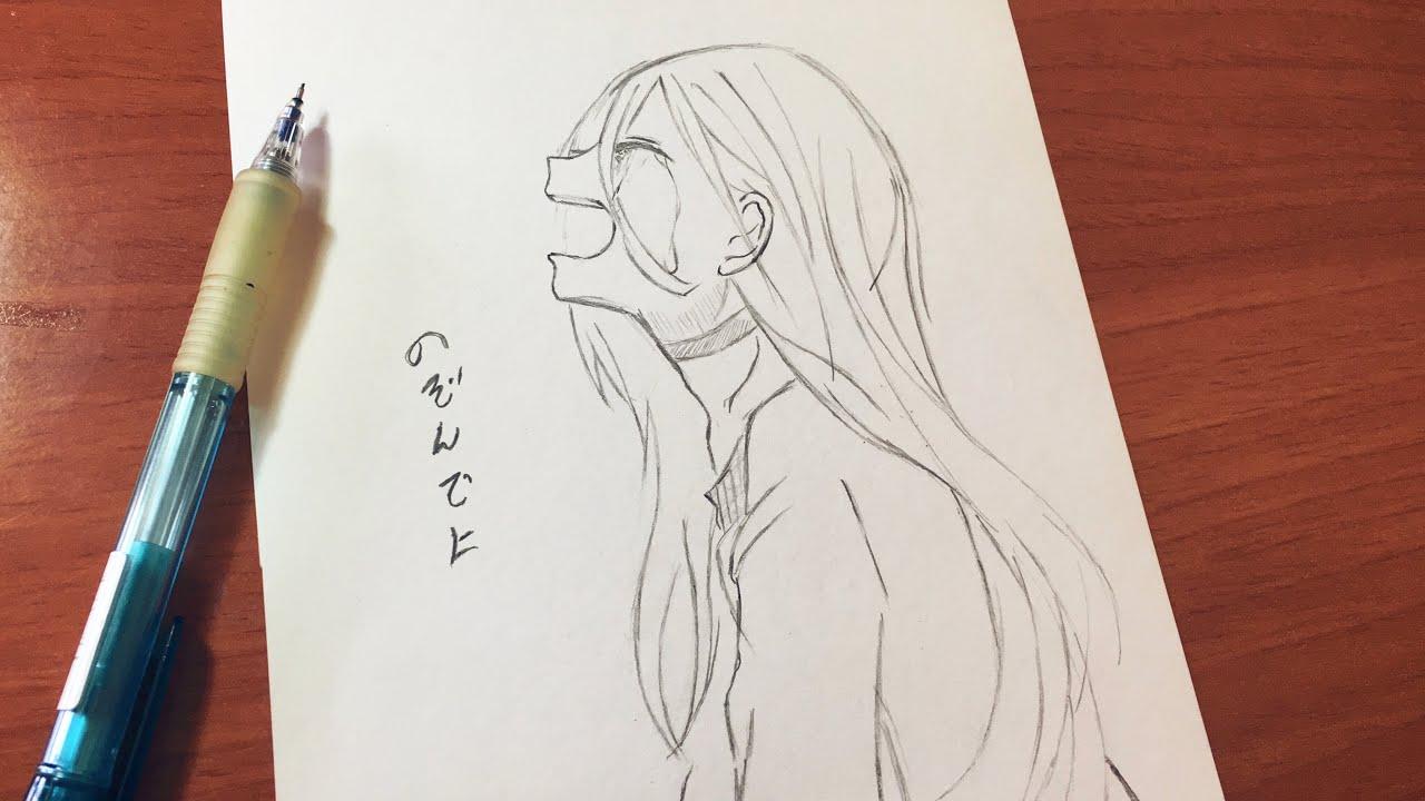 رسم أنمي حزين تعلم رسم فتاة أنمي تبكي بشدة Youtube