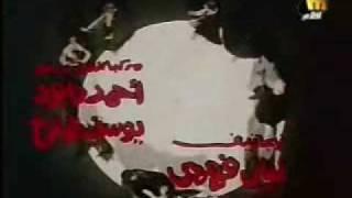 10 أفلام رعب مصرية يمكنك مشاهدتها ليلة الهالوين