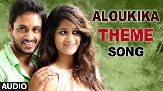 Video Aloukika Theme Full Audio Song   Aloukika   Manoj Nandam, Srimitra download MP3, 3GP, MP4, WEBM, AVI, FLV Mei 2018