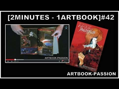[2 MINUTES - 1 ARTBOOK] # 42 : LIVRE - HARLOCK MY YOUTH IN ARCADIA MEMORIAL COLLECTION
