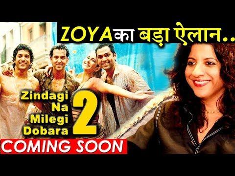 Gully Boy Director Zoya Akhtar Confirms Making ZINDAGI NA MILEGI DOBARA 2 Mp3
