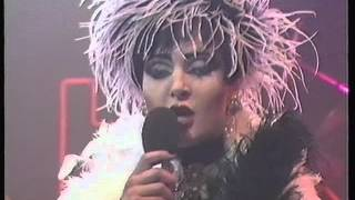 Siouxsie & The Banshees Song From The Edge Of The World Roxy 21/07/87
