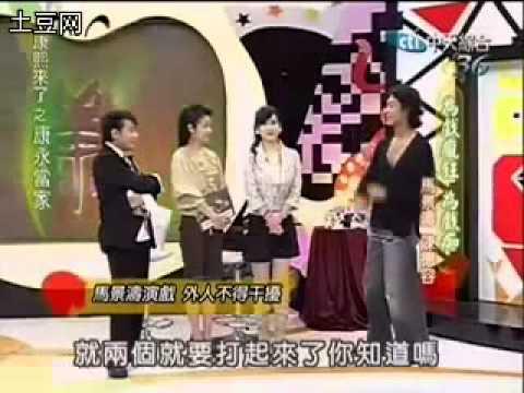 康熙來了   Steve Ma 馬景濤  Vivian Chen 陳德容  Ruby Lin 代班主持  part 1 2