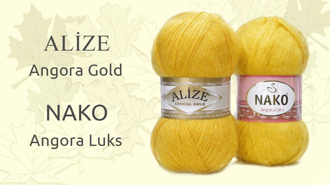 Angora Gold Alize & Angora Luks Nako - так ли они похожи, как это может показаться на первый взгляд?