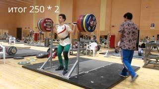 ТРЕНИРОВКА 5 развиваем силу ног ИТОГ 250 кг / Тренировки с тренером сборной России Яркиным В