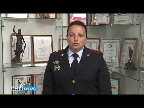 В полиции прокомментировали ситуацию с дракой в Ленинск Кузнецком районе