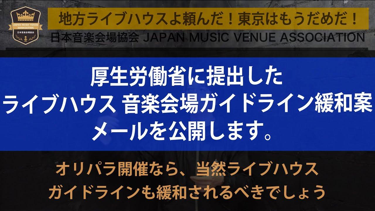 03/19 新着動画