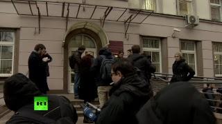 Трансляция от здания Замоскворецкого суда Москвы, где оглашается приговор Улюкаеву — LIVE