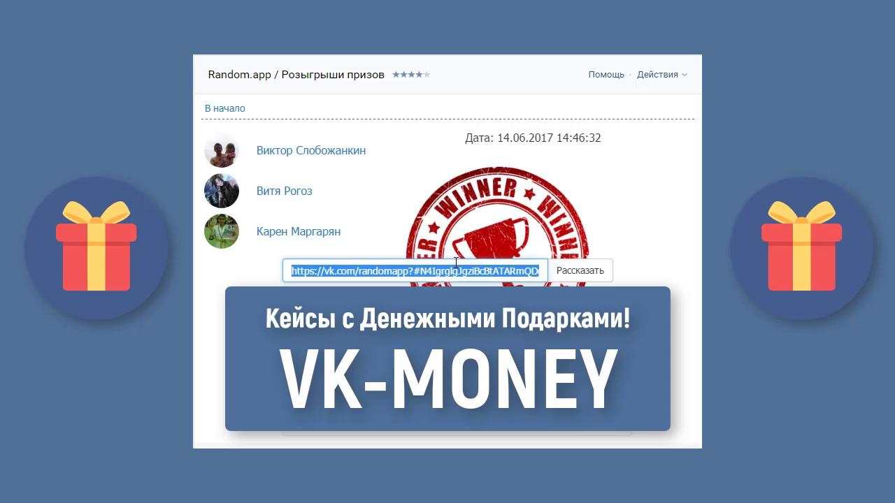 Казино вулкан выигрыш 150 000 тысяч рублей l В каком казино лучше играть?