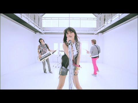 中島 愛 - Sunshine Girl (Full Ver.)