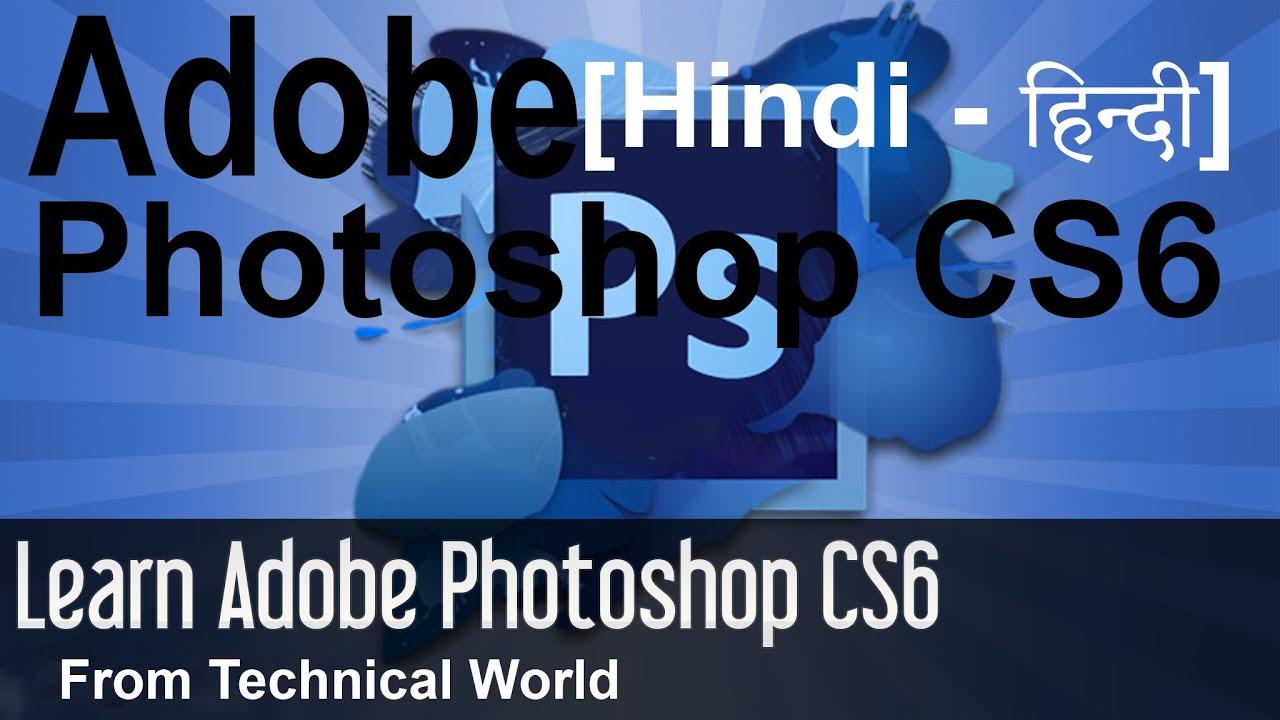 how to change opacity in photoshop cs6