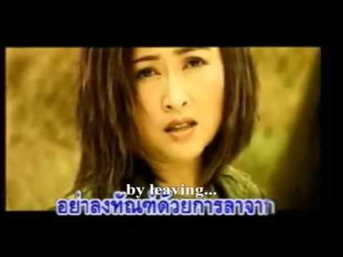 Best Thai Old Song - Nuek Siah Wah Song Sang
