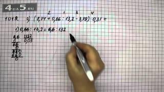 Упражнение 1019. Вариант А. Математика 6 класс Виленкин Н.Я.