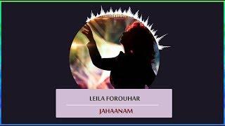 Leila Forouhar -  Jahaanam With Lyrics    لیلا فروهر به نام جهانم با متن