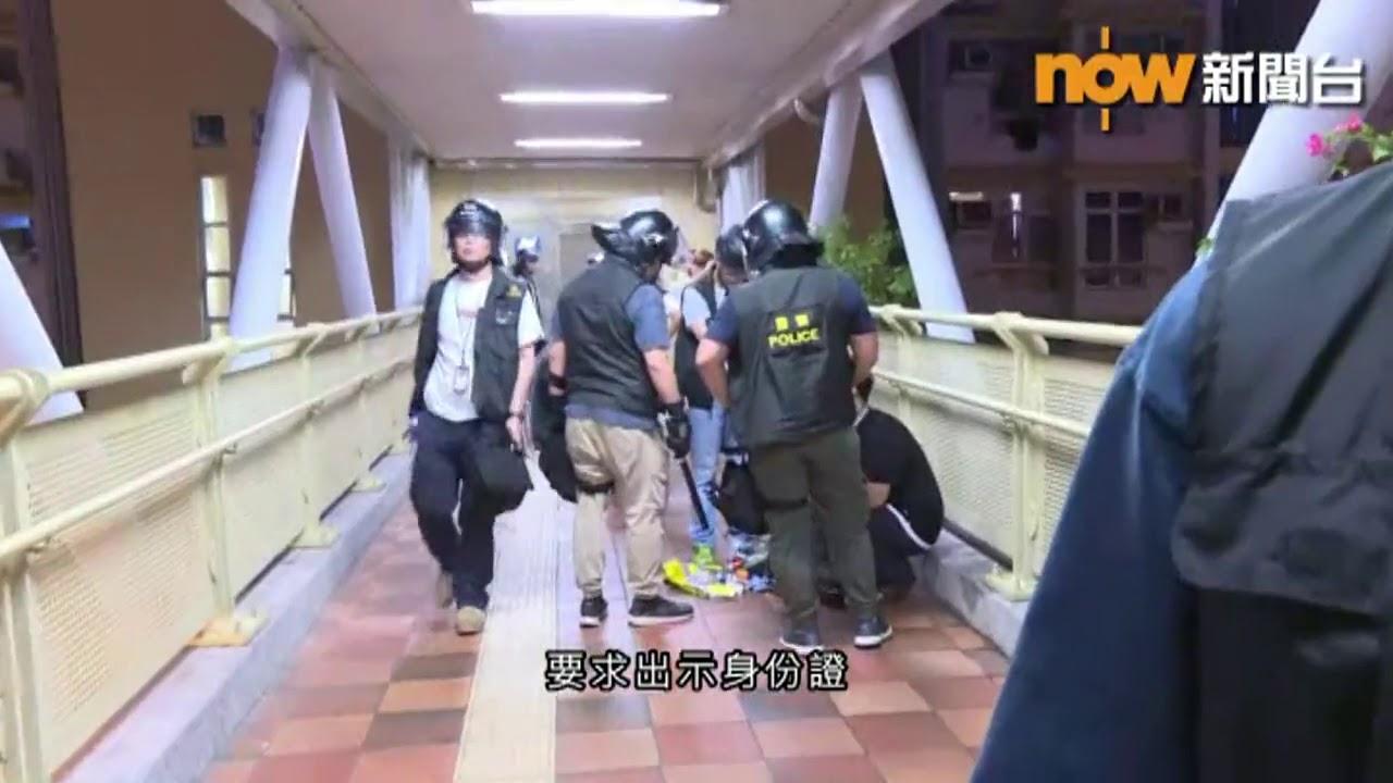 防暴警察驅散深水埗及沙田警署外聚集市民 - YouTube