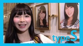 Download Video 第62巻 typeS チームHII初来日!メンバーに完全密着!! MP3 3GP MP4