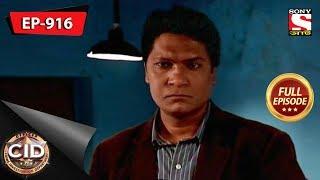 CID (Bengali) - Full Episode 916 - 5th January, 2020