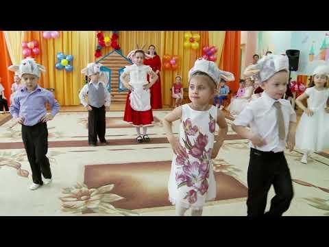 """""""Танец Козы с козлятами"""""""