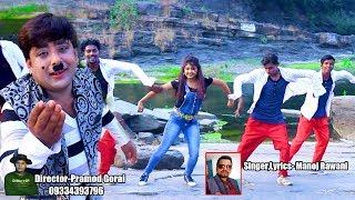 Gori Tor Gaal Tumma Manoj Rawani Mp3 Song Download
