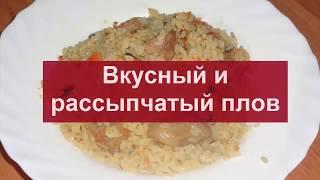 👸Посмотрите:Как я готовлю Вкусный и рассыпчатый УЗБЕКСКИЙ ПЛОВ в сковороде.Рецепт Бабушки Эммы!👸