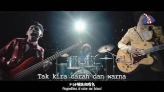 黄明志新作-马来西亚60周年国庆
