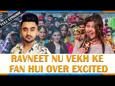 Canteeni Mandeer #NMS || Ravneet || DAV University, Jalandhar || Latest Episode || MH One