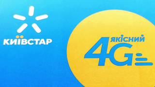 видео «Интернет 3G» от «Киевстар»