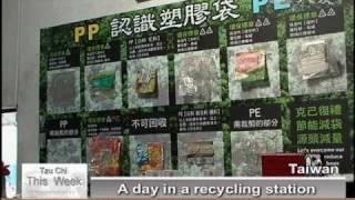 TzuChi This Week 20110402