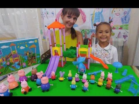 domuz peppa parkta , yeni karakterler ile birlikte oynuyorlar, eğlenceli çocuk videosu