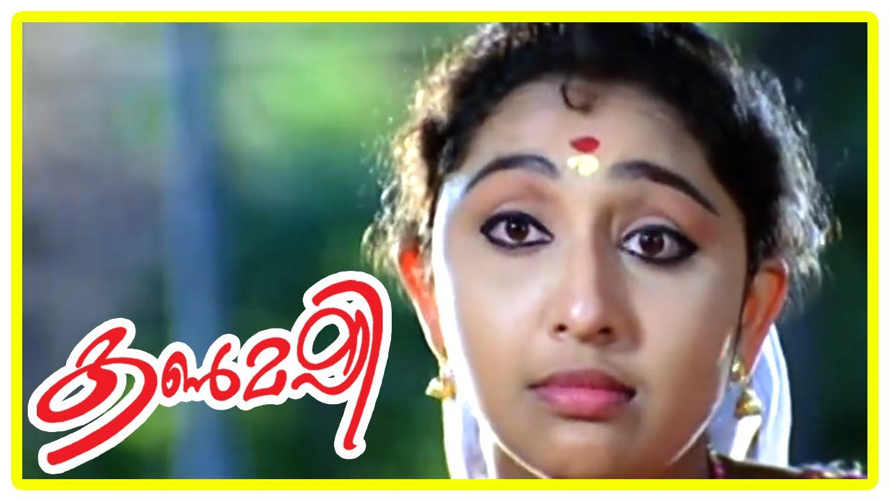 malayalam film kanmashi songs free