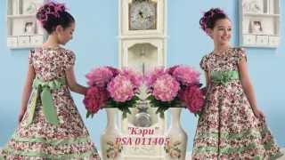 Платья для девочек Perlitta Summer 2014(, 2014-05-14T08:33:27.000Z)