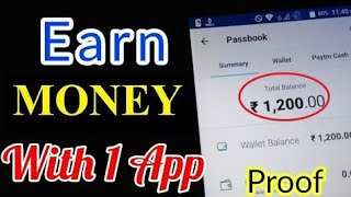 500₹ Instant Withdraw||Big Loot Applications 2020||Play Online  Game Win Unlimited  Daily