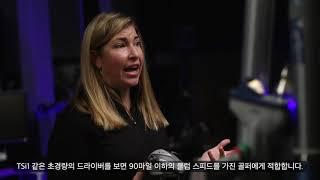 2021 Clubs Brand Meeting Video Trim TSi1