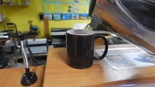 Печать на магической чашке